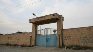 "Eingang zu Irans geheimgehaltenem ""nuklearen Warenhaus"" in Turquzabad"