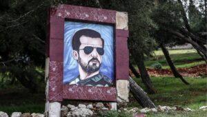 Plakat von Bassel al-Assad in Syrien