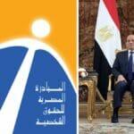 Al-Sisis Sicherheitskräfte gehen gegen ägyptische Menschenrechtsorganisationen vor