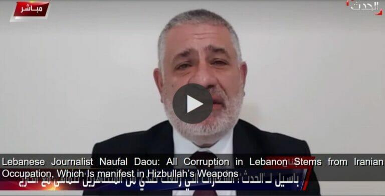 Journalist und Aktivist Naufal Daou bezeichnet den Libanon als vom Iran besetzt