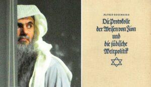 Der jordanische Islamisten-Prediger Abu Qatada al-Filastini