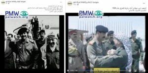 Die Fatah würdigt Arafats Todestag mit einem Lob auf Saddam Hussein