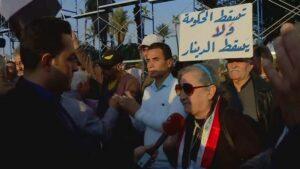 """Proteste auf dem Tahrir-Platz in Bagdad: """"Sturz der Regierung, nicht Sturz des Dinar"""""""