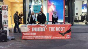 Aktion der Iraelboykottbewegung BDS auf der Wiener Mariahilferstraße