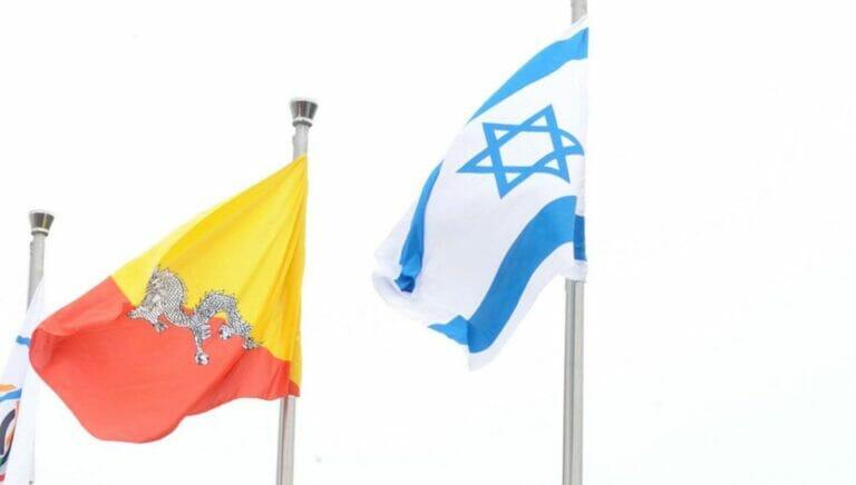 Am samstag erklärte Bhutan, diplomatische Beziehungen zu Israel aufnehmen zu wollen