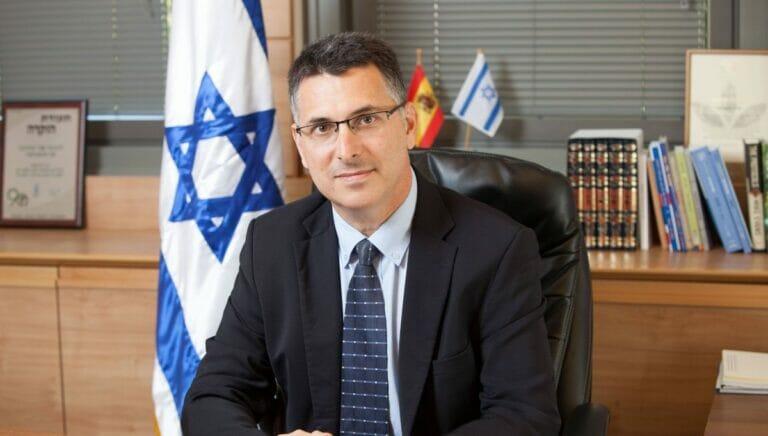 Der bisherige Likud-Politiker Gideon Sa'ar will eine eigene Partei gründen