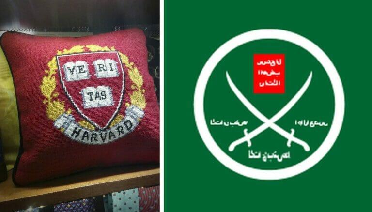 Wie viel Geld erhielt Harvard von der Muslimbruderschaft?