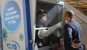 Auch in Israel musste wegen steigender Infektionszahlen ein neuer Lockdown verhängt werden