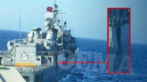 Bereist im August wurde die türksiche Fregatte bei einem Zwischenfall beschädigt
