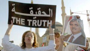 Demonstrantinnen in Beirut fordern die Aufklärung des Mordes an Ministerpräsident Rafik Hariri