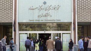 Baha'i sind im Iran vom Universitätsstudium ausgeschlossen