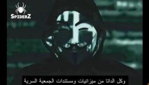 """Hackergruppe namens """"SpiderZ"""" bekannt sich zum dem Cyberangriff auf Hisbollah-Bank"""