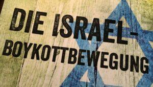 """""""Die Israel-Boykottbewegung"""" von Alex Feuerherdt und Florian Markl ist beim Verlag Hentrich & Hentrich erschienen."""