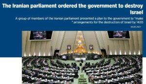 Iranisches PArlament beschließt Programm, das Vernichtung Israels beinhaltet