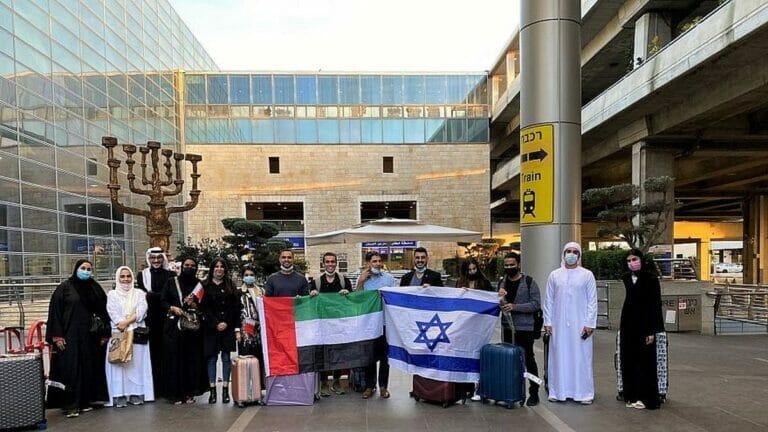 Delegation aus Bahrain und den VAE in Israel