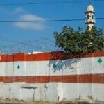 Das seit 2015 mit einer Mauer abgeriegelte palästinensische Flüchtlingslager Ain el Hilweh im Libanon