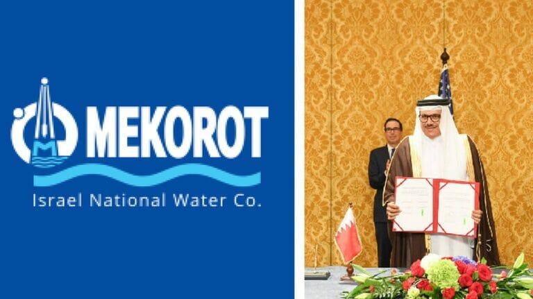 Die israelische Mekorot National Water Company liefert Wasserentsalzungsanlage nach Bahrain