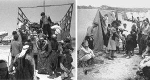 Arabische Juden in einem Ma'abarot-Durchgangslager in Israel