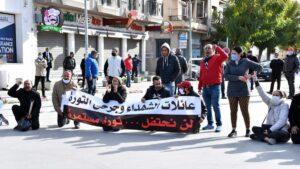 Proteste am Jahrestag des Sturzes von Diktator Ben Ali in Tunesien