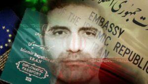 Notzibuch des veruteilten iranischen Agenten gibt Aufschluss über sein Netzwerk