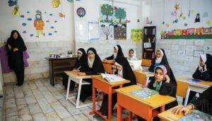 Iranische Schülerinnen in Teheran
