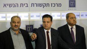 Mansour Abbas (Ra'am), Ayman Odeh (Hadash) sund Ahmad Tibi (Ta'al) von der Gemeinsamen Liste