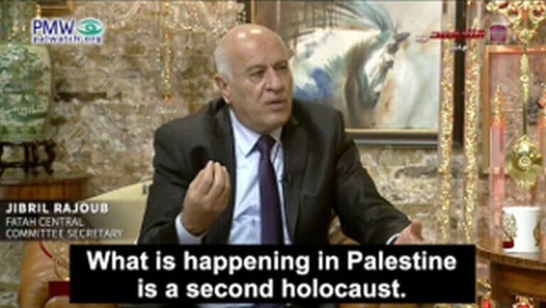 Jibril Rajoub setzt Israel mit dem Nationalsozialismus gleich