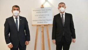 Israels Außenminister und der tschechische Premier Babiš bei der Eröffnung der diplomatischen Vertretung in Jerusalem