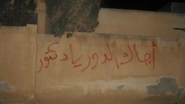 2011 sprayen ein paar Jugendliche in Daraa Anti-Assad-Parolen
