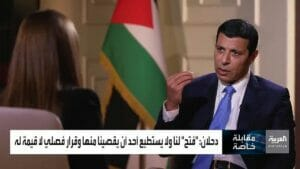 Mahmud Dahlan im Interview mit Al Arabiya Networks