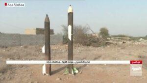 Von den Houthis absichlich in Wohngebieten platzierte Raketenattrappen