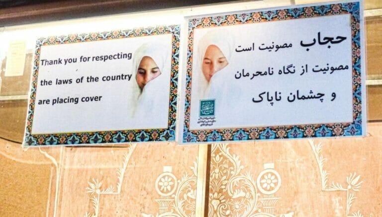 Laut der Umfrage sind mehr als 72% der Iraner gegen die Zwangsverschleierung