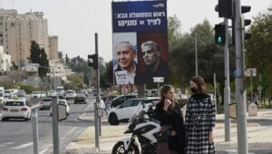 Wahlkampf in Jerusalem