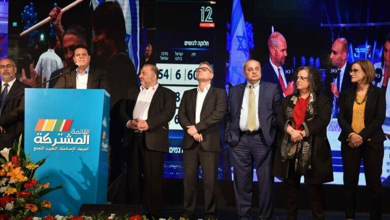 """Wenige Wochen vor der Wahl in Israel zerbrach die """"Joint List"""" der arabischen Parteien"""