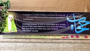 Das Frauenbild des Iran spiegelt sich nicht zuletzt in der Zwangsverschleierung