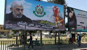 Palkat des Hamas-Führers im Gaza-Streifen Yahya Sinwar