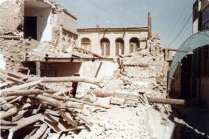 Das Geburtshaus von Báb, dem Religionsstifter der Bahai, wurde vom neuen Regime 1979 zerstört. (Quelle: Archives of Baha'i Persecution)