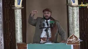 Der Houthi-Gelehrte Scheich Ibrahim Al-Ubeidi