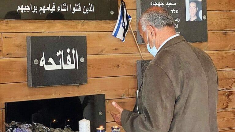 Gedenkveranstaltung für arabische Gefallene in der israelischen Armee