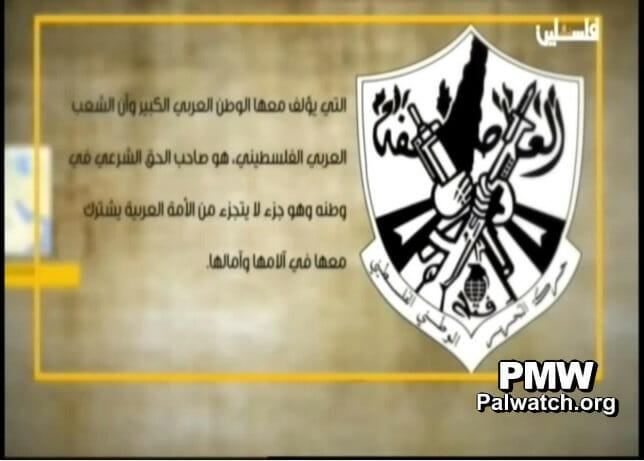 Vernichtung Israels: Palästinensische Autonomiebehörde steht zur PLO-Charta