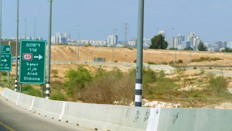 Syrische Rakete schlug in der Nähe der israelischen Stadt Dimona ein