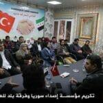 """""""Syrische Übergangsregierung"""": Vassallenverwaltung von Erdogans Gnaden"""