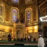 Imam der Hagia Sophia tritt zurück