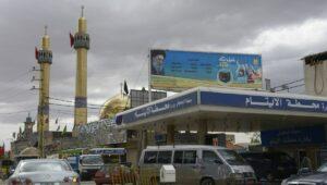 die Hisbollah im Libanon betreibt Tankstellen, Bekleidungsgschäfte, Supermarktketten