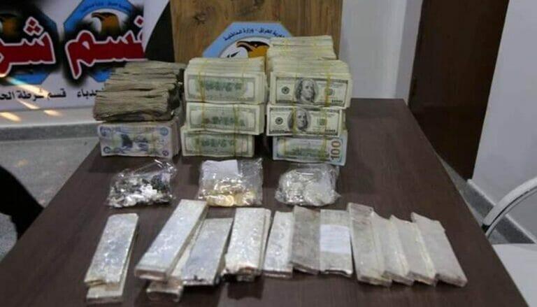 In Mossul gefundenes Geld, Gold und Silber des Islamischen Staates