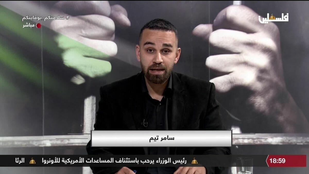 Im TV der Palästinensischen Autonomiebehörde wurde der freigelassene Judenmörder als Held bejubelt