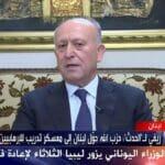 Der ehemalige Polizeichef und Justizministerdes Libanon Ashraf Rifi im Interview mit Al Arabiya TV