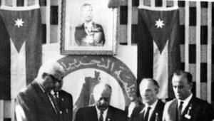 Konferenz der Palästinensischen Befreiungorganisation im Juni 1964 in Jerusalem