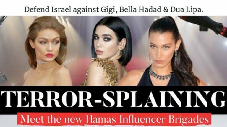 Celebreties gegen Israel