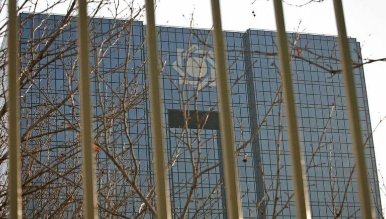 Auch die Iranische Zentralbank soll in die Geldwäsche zur Umgehung der UN-Sanktionen verwickelt sein